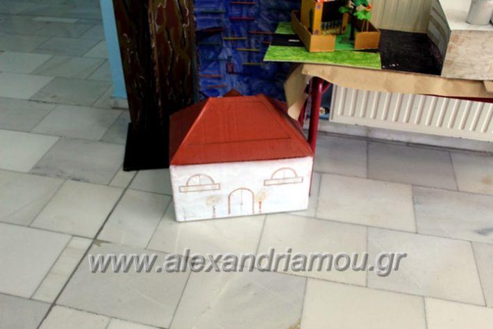 alexandriamou.gr_platiworkshopIMG_0394