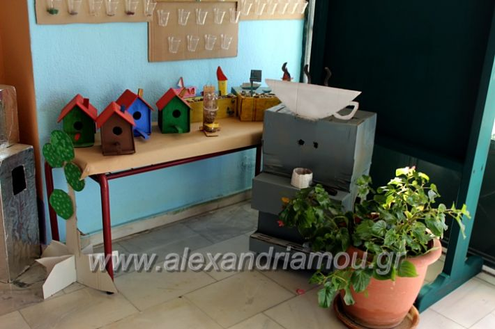 alexandriamou.gr_platiworkshopIMG_0396