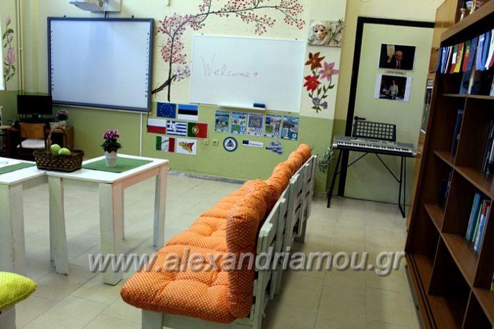 alexandriamou.gr_platiworkshopIMG_0409