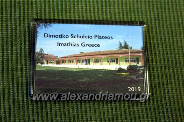 alexandriamou.gr_platiworkshopIMG_0417