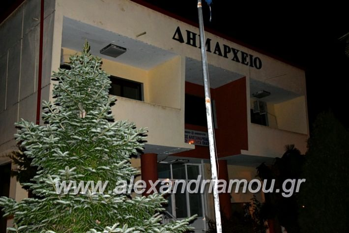 alexandriamou.gr_platu2020vDSC_0138