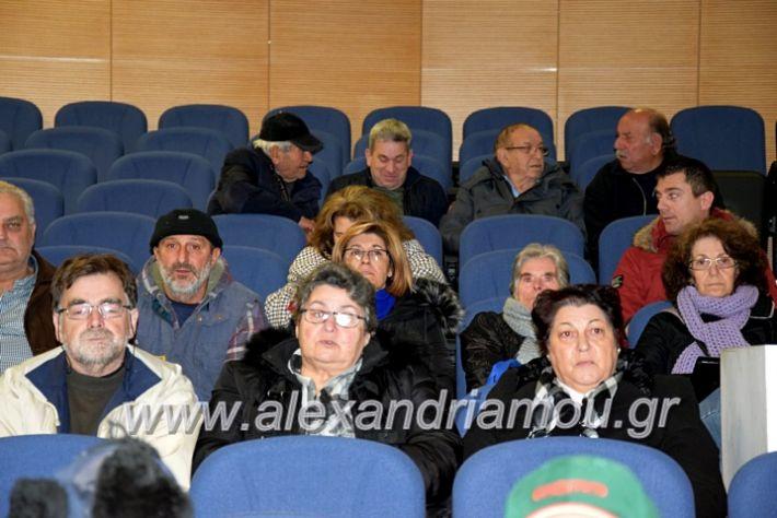 alexandriamou.gr_platu2020vDSC_0151