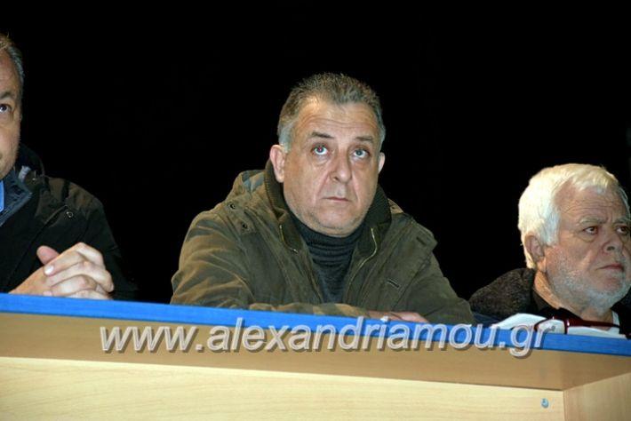 alexandriamou.gr_platu2020vDSC_0169