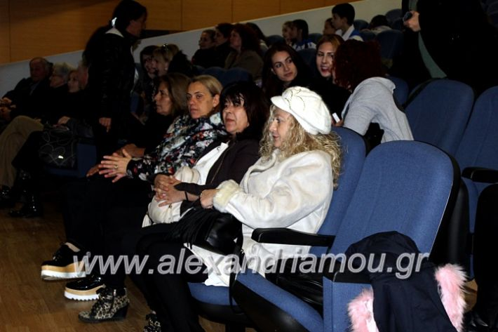 alexandriamou.gr_dimplateos16.12.19IMG_0726