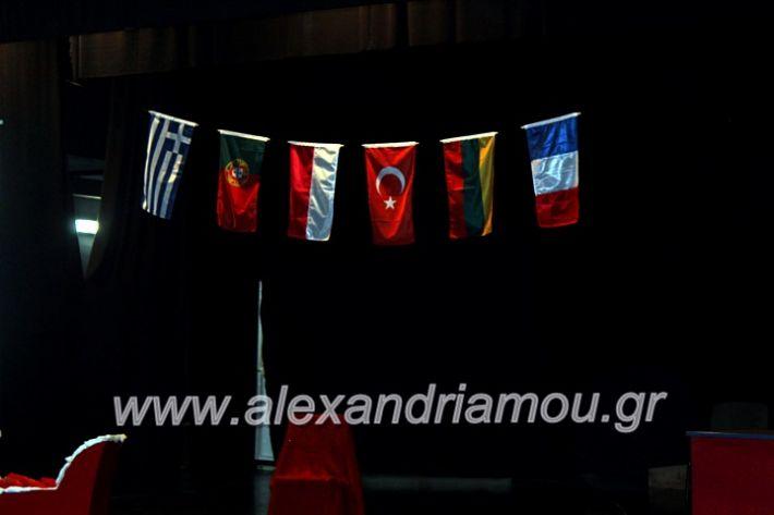 alexandriamou.gr_dimplateos16.12.19IMG_0729