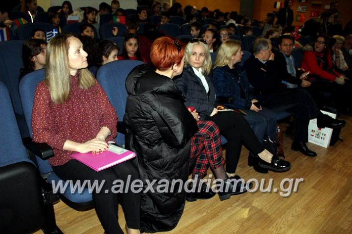 alexandriamou.gr_dimplateos16.12.19IMG_0731