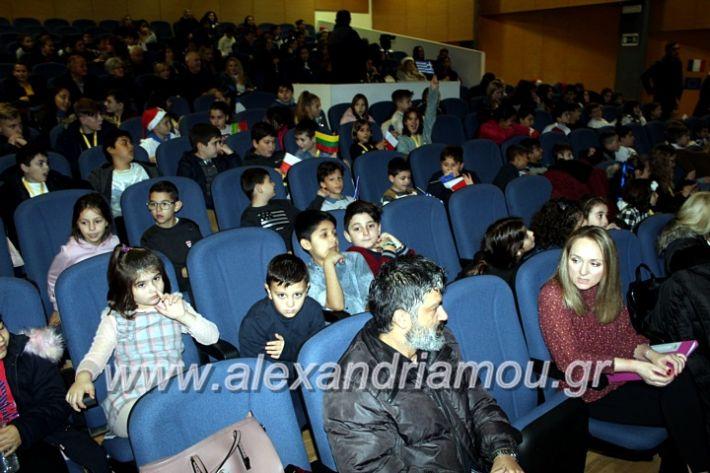 alexandriamou.gr_dimplateos16.12.19IMG_0742
