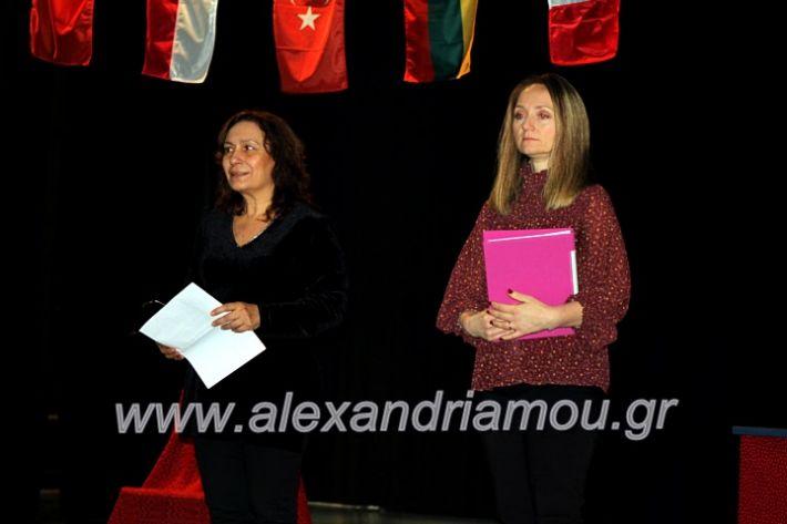 alexandriamou.gr_dimplateos16.12.19IMG_0744