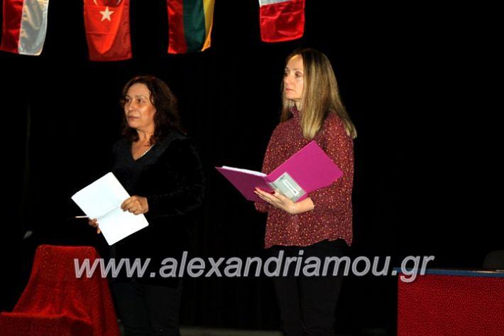 alexandriamou.gr_dimplateos16.12.19IMG_0746