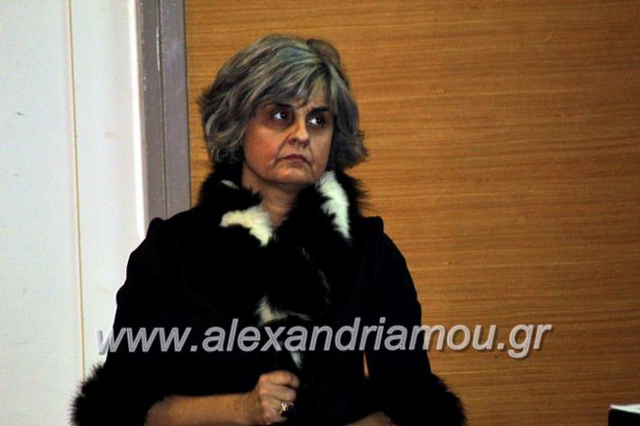 alexandriamou.gr_dimplateos16.12.19IMG_0749