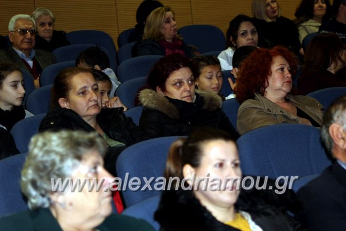 alexandriamou.gr_dimplateos16.12.19IMG_0754