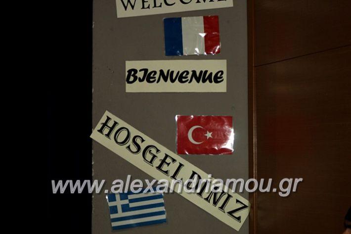 alexandriamou.gr_dimplateos16.12.19IMG_0756