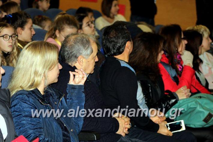 alexandriamou.gr_dimplateos16.12.19IMG_0759