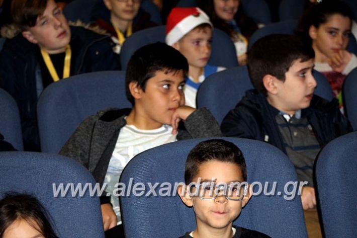 alexandriamou.gr_dimplateos16.12.19IMG_0763
