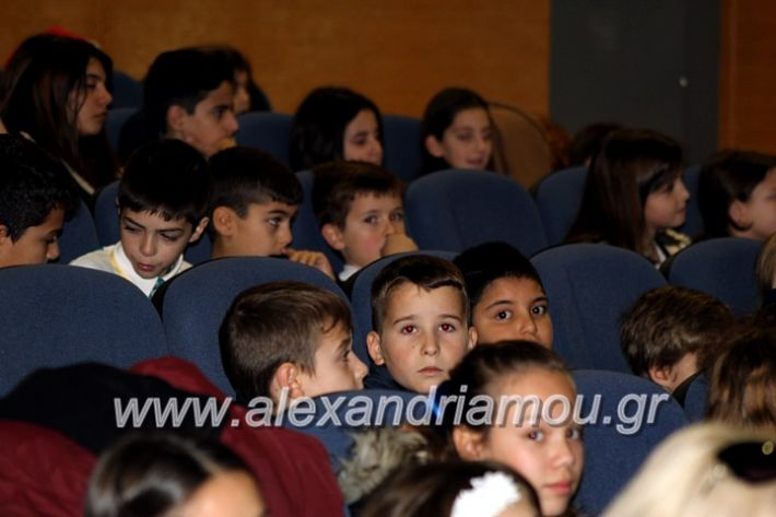 alexandriamou.gr_dimplateos16.12.19IMG_0764