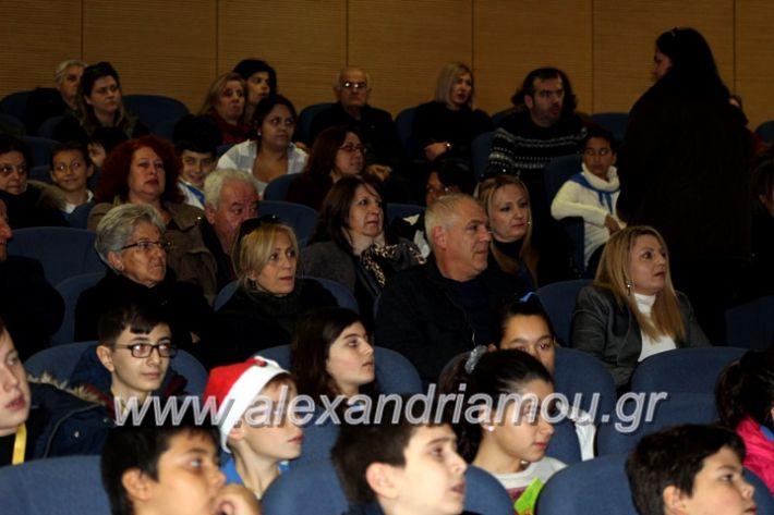 alexandriamou.gr_dimplateos16.12.19IMG_0766