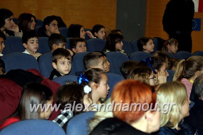 alexandriamou.gr_dimplateos16.12.19IMG_0771