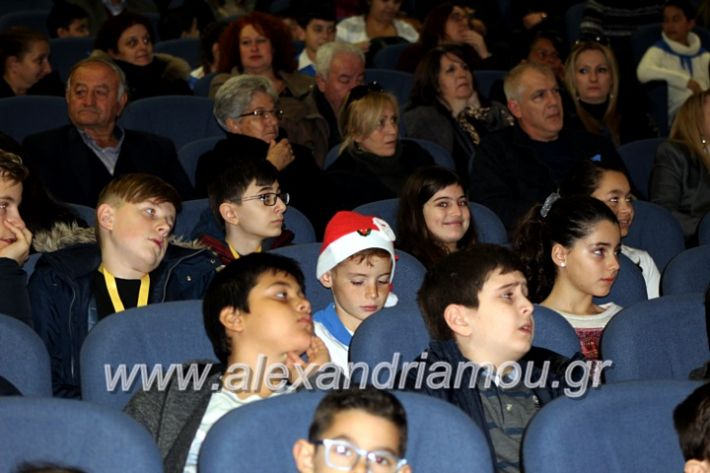 alexandriamou.gr_dimplateos16.12.19IMG_0772