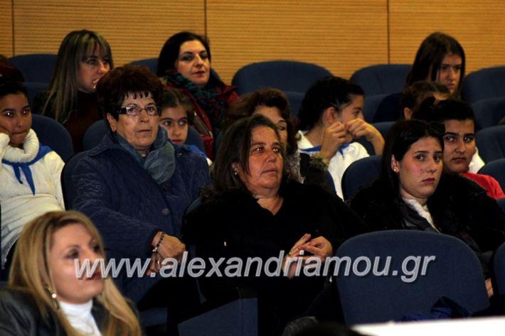 alexandriamou.gr_dimplateos16.12.19IMG_0773
