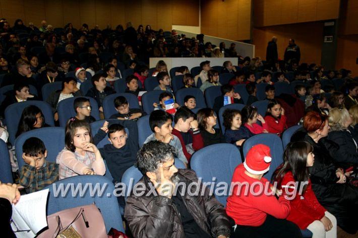 alexandriamou.gr_dimplateos16.12.19IMG_0781