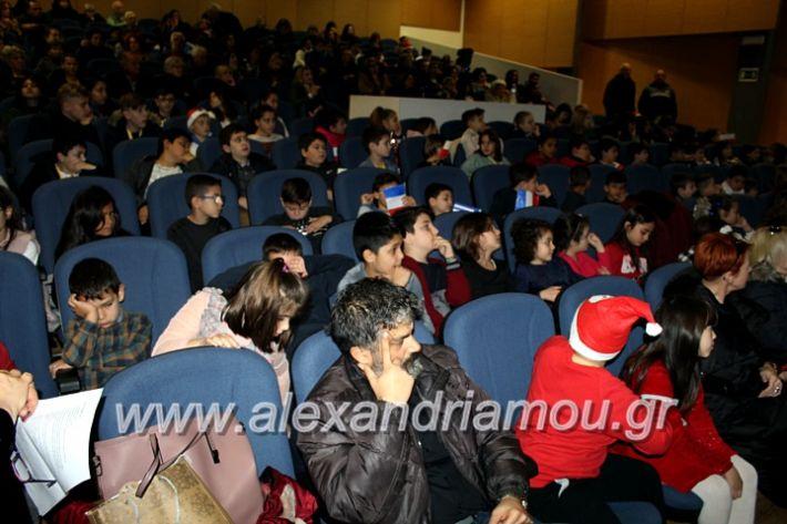 alexandriamou.gr_dimplateos16.12.19IMG_0783
