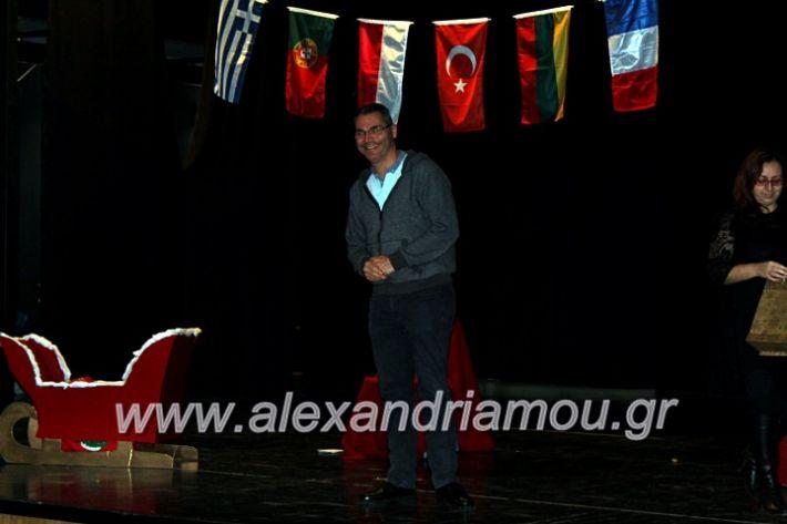 alexandriamou.gr_dimplateos16.12.19IMG_0788