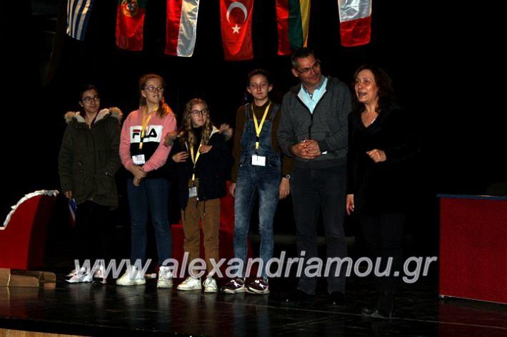 alexandriamou.gr_dimplateos16.12.19IMG_0791
