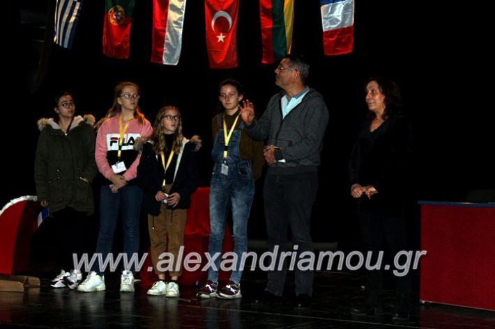 alexandriamou.gr_dimplateos16.12.19IMG_0793