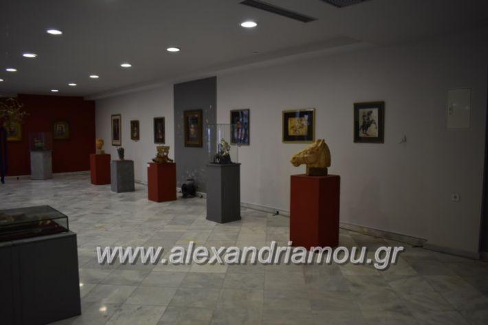 alexandriamou_pneumatikokentro2019001