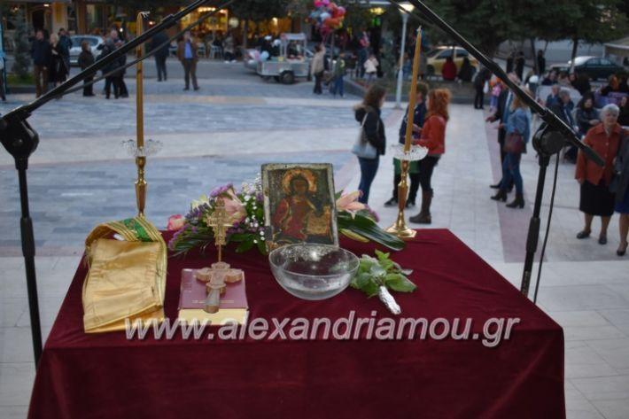 alexandriamou_pneumatikokentro2019034