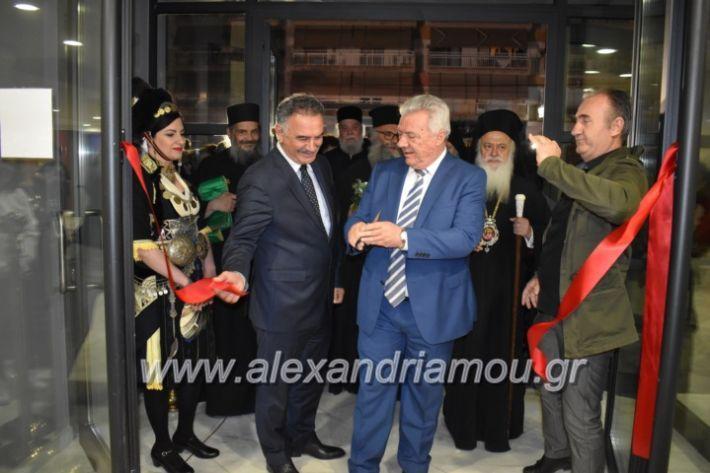alexandriamou_pneumatikokentro2019131