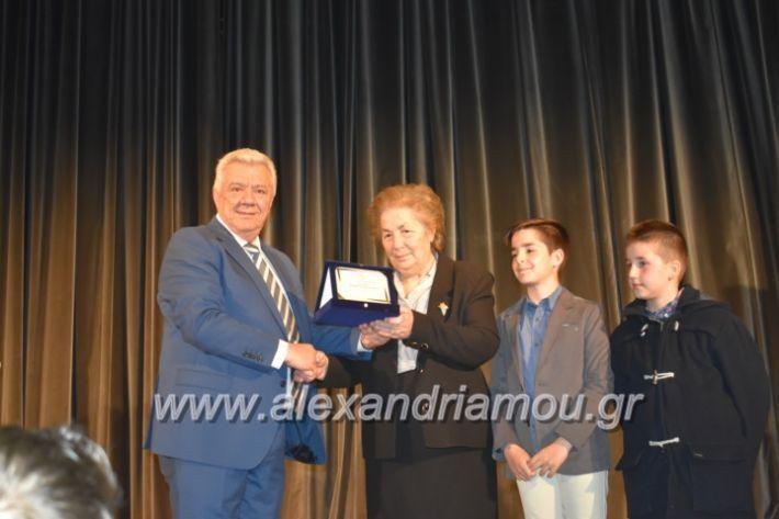 alexandriamou_pneumatikokentro2019192