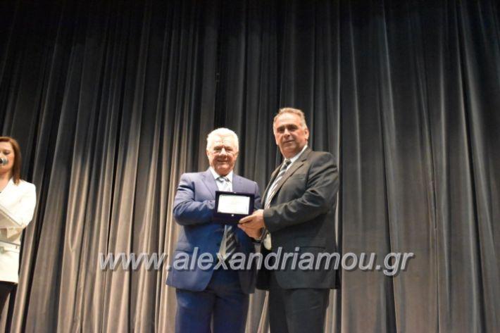 alexandriamou_pneumatikokentro2019210