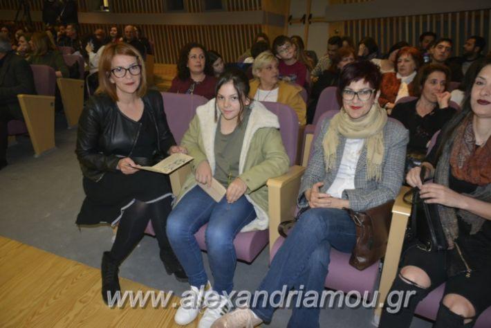 alexandriamou_galaziopoulipneum2019009