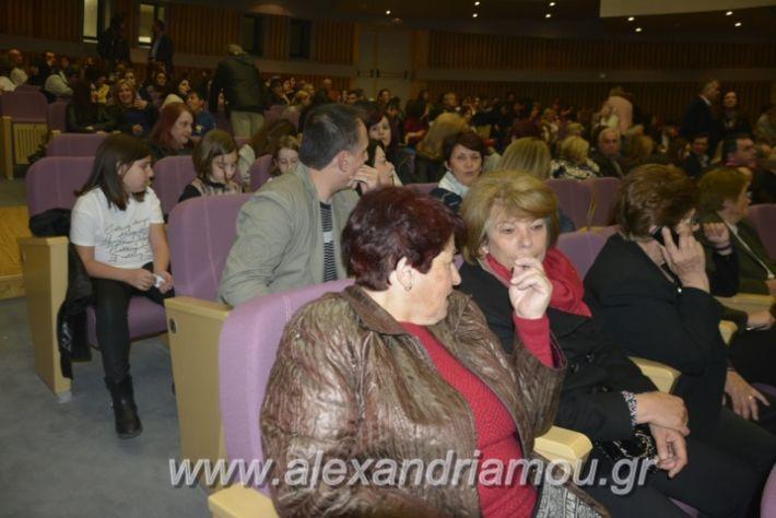 alexandriamou_galaziopoulipneum2019016