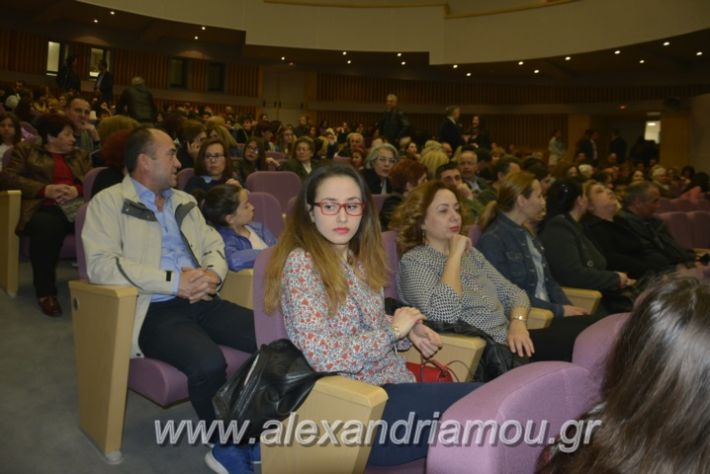 alexandriamou_galaziopoulipneum2019018