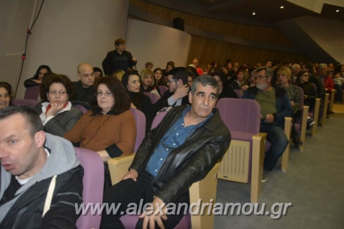 alexandriamou_galaziopoulipneum2019019