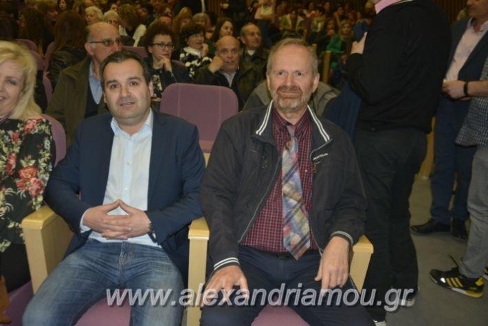 alexandriamou_galaziopoulipneum2019024
