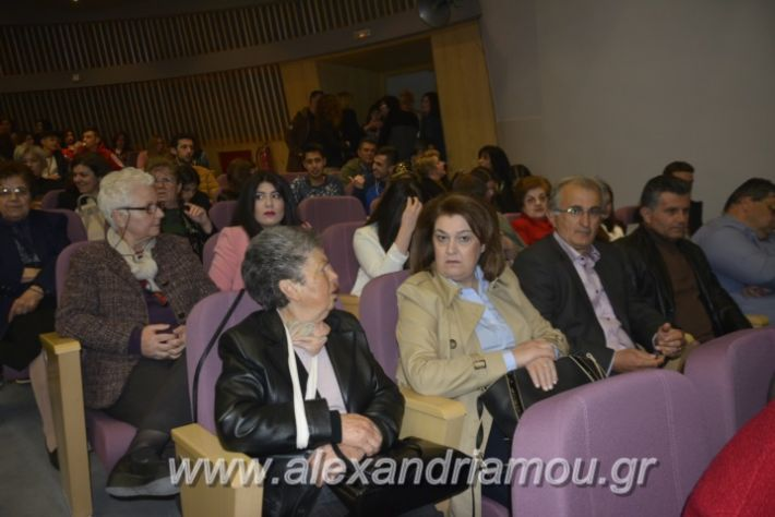 alexandriamou_galaziopoulipneum2019030