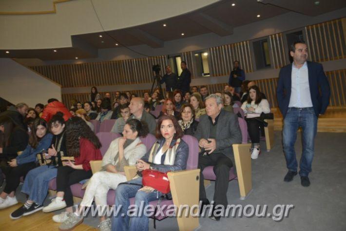 alexandriamou_galaziopoulipneum2019033