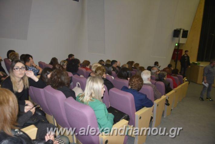 alexandriamou_galaziopoulipneum2019038
