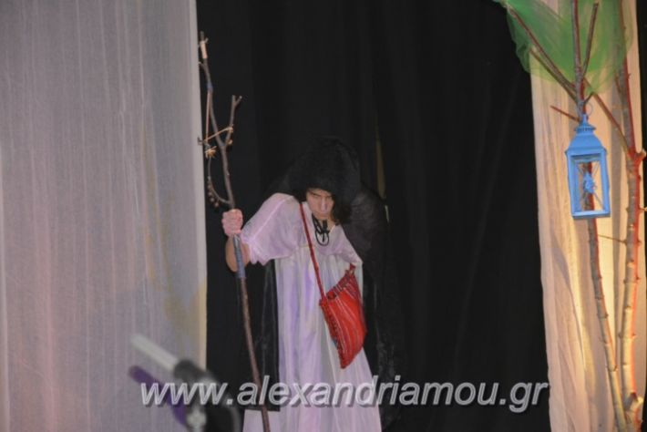 alexandriamou_galaziopoulipneum2019062