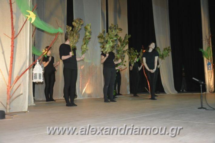 alexandriamou_galaziopoulipneum2019130