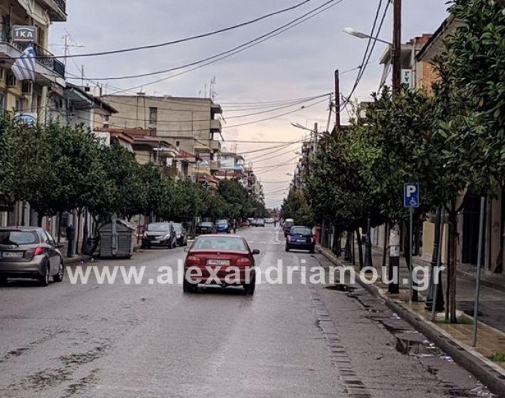 www.alexandriamou.gr_poli1erimia4