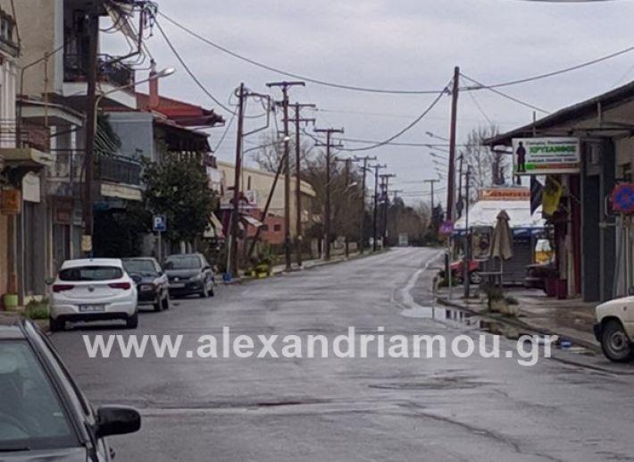 www.alexandriamou.gr_poli1erimia6