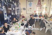 alexandriamou_police_platy0011
