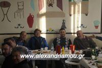 alexandriamou_police_platy0012