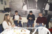 alexandriamou_police_platy0019