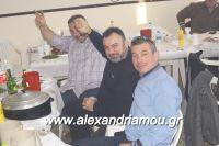 alexandriamou_police_platy0031