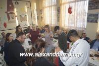 alexandriamou_police_platy0039